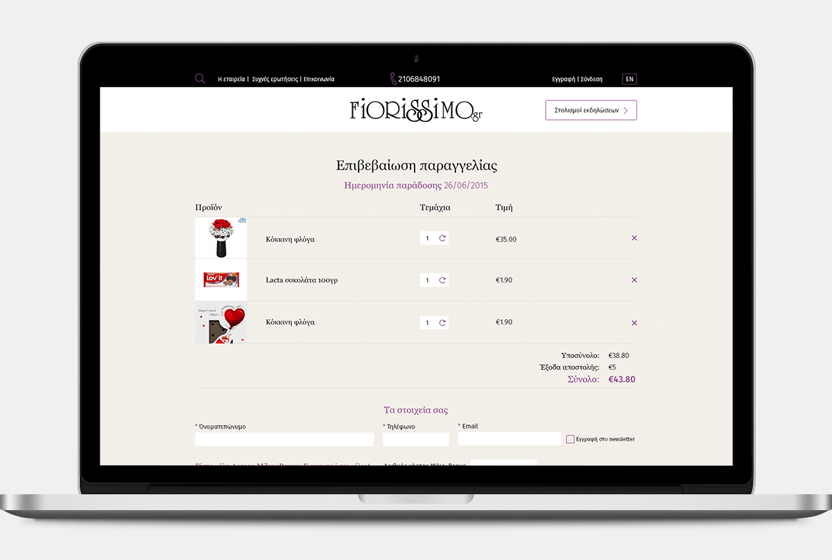 Fiorissimo cart page